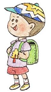 小学生1~6年生